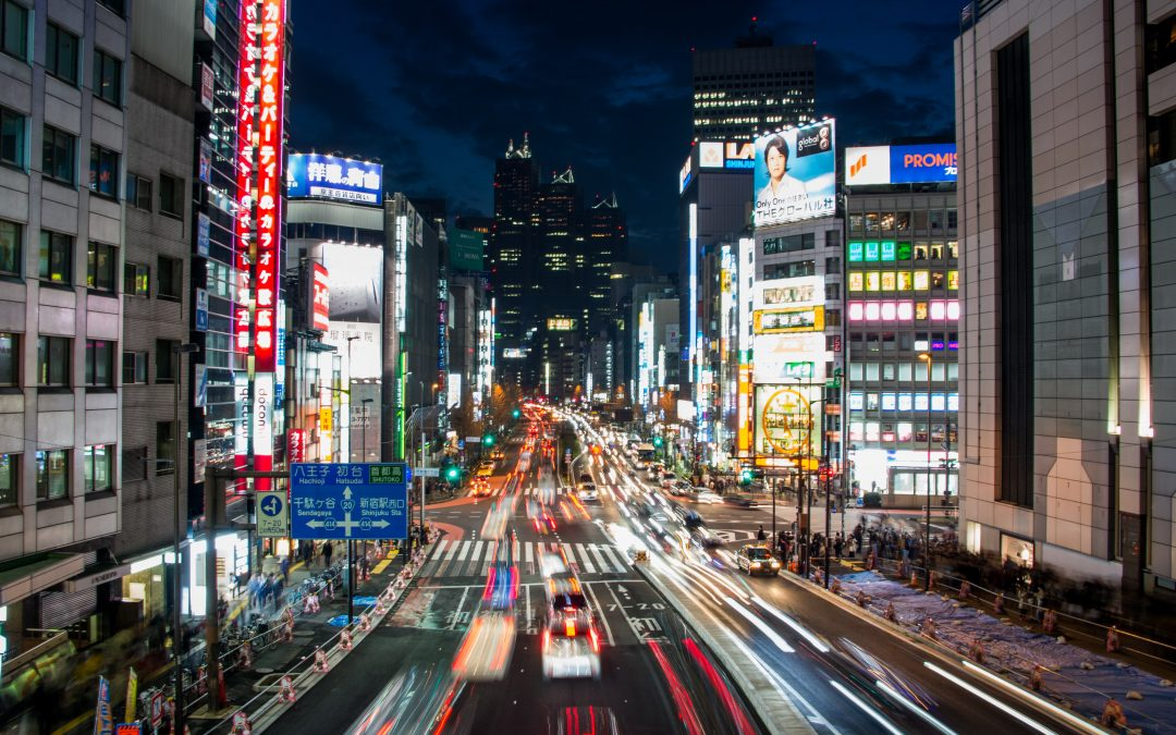 Smart cities' on the rise leverage big data, commercial innovation